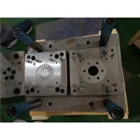 High Precision Motor Stator Rotor Silicon Steel Motor