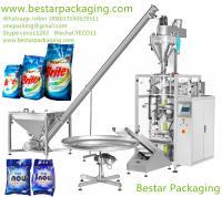 China washing powder pouch sealing machines , washing powder filling machines  supplier on sale