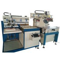 China YO9090 Automatic Screen Printing Machine , Flat Bed Screen Printing Machine on sale