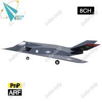 Buy cheap 64mm edf 8CH 2.4g F-117 Nighthawk Electric EPS foam rc model airplane EDF jet from Wholesalers