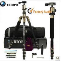 Buy cheap Mg-Al alloy tripod Professional tripod built in monopod from Wholesalers