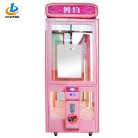 China Arcade Children Scissor Game Machine Coin Operated For Amusement Park on sale