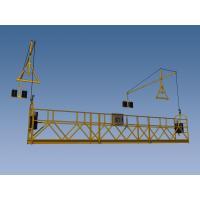 Buy cheap hotel bedspread ZLP800B Steel Swing Stage, Suspension Platform, Suspended Gondola 7.5m Length from Wholesalers