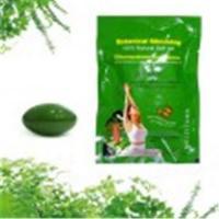 China Meizitang ZiSu Botanical Slimming Natural Soft Gel on sale