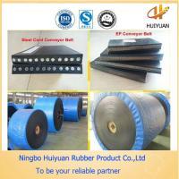Buy cheap Rubber Conveyor Belt Used in Steel Plant (width 300-2400mm) from Wholesalers