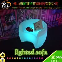 Buy cheap Bar Furniture Glowing Illuminated LED Sofa from Wholesalers