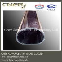 Buy cheap Carbon fiber tube, carbon fiber telescopic pole, carbon fiber telescoping tube from Wholesalers