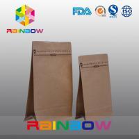 China 250g 500g 750g Coffee Bean Bag , CMYK Color Kraft Paper Bag With Valve on sale
