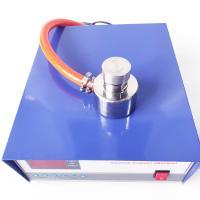 Buy cheap Circular Vibrating Sieve Ultrasonic Signal Generator 33khz 1 Year Guarantee from Wholesalers