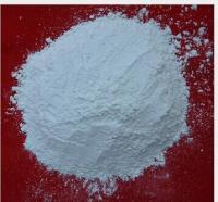 Buy cheap Nitrogen - based halogen ,   flame retardant  powder , melamine cyanurate for  pesticide industry from Wholesalers