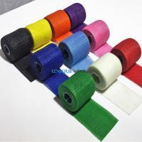 Buy cheap Camouflage Orthopedic polyester fiberglass Casting Tape Medical Bandage from Wholesalers
