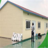 Buy cheap Prefab Villa, Prefabricated Villa, Modular Villa, Light Steel Villa Light steel villa from Wholesalers