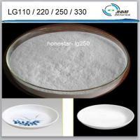 Buy cheap high quality puyang honestar melamine powder 100% from Wholesalers