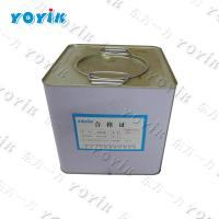 China epoxy-ester insulating varnish H31-3 for Dongfang  yoyik on sale