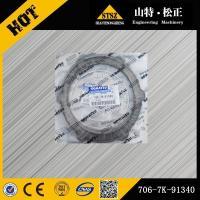 China komatsu excavator cabin parts price pc300-8 receiver tank 20Y-979-3120 on sale