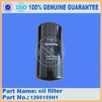 Buy cheap Excavadora Original WA380-3 oil filter 1295155H1 from Wholesalers