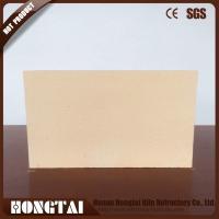 China high alumina refractory brick on sale