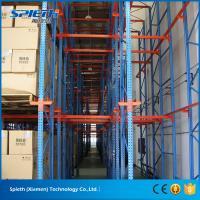 Heavy duty metal warehouse storage drive through racking