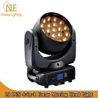 China LED Light 19pcs 12w big bee eye beam moving head light zoom effect lighting on sale