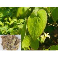Buy cheap hotel bedspread horny goat weed extract icariin 50% 60% 80% 98% epimedium extract powder from Wholesalers