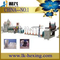 China EPE foam sheet making machine on sale