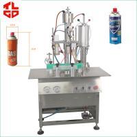 lpg cylinder filling machine for sale - lpg cylinder filling machine