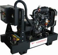 China 7kw to 45kw silen engine yanmar diesel generator on sale