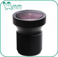 1.4mm Cell Phone Fisheye Lens ,  Wide Angle Camera LensOptics Day / Night Applications