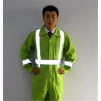 Buy cheap CVC Flame retardant Fabric from Wholesalers