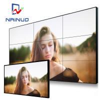 China 55'' Lg High Brightness Display Outdoor Lcd Screen No Dark Spots NZ55018-S1 on sale