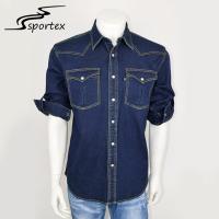 Buy cheap Outdoor Fishing Lightweight Denim Shirt , Dark Denim Shirt Mens For Spring / Autumn from Wholesalers
