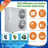 Buy cheap Low Temp DC Inverter Air Source Heat Pump Water Chiller Heater 8.2 - 21.5 kw EER 3.28 COP 4.9 from Wholesalers