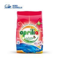 China high foam detergent washing powder on sale