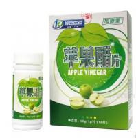 China apple cider vinegar Weight Loss Pills Slim Capsule free sale DIET PILLS on sale
