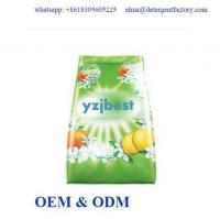 Buy cheap indian washing powders/washing powder/30g detergent sachet from Wholesalers