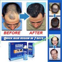 China Stop Hair Loss Product Yuda Pilatory -TheTrade Edition on sale