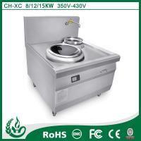 China Single Burner Commercial Induction Wok Cooker on sale