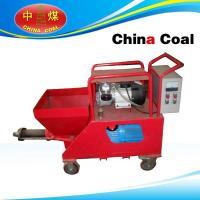 Cement Mortar Rendering Machine