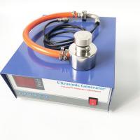 Buy cheap Easy Reunion Diy Digital Ultrasonic Generator 100W/300W 33khz High Fineness from Wholesalers