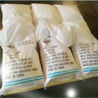 Buy cheap zinc chloride Anhydrous,98%min zinc chloride in store,export standard zinc chloride,zinc chloride  purity98%nin from Wholesalers