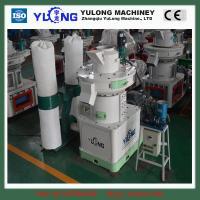 China Vietnam rice husk pellet making machine/wood pellet press on sale