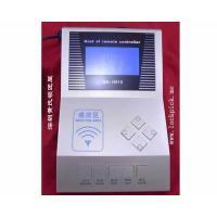 Remote Control Duplicator (Chinese-English edition)