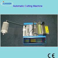 Buy cheap PVC Sheet/Film Cutting Machine, PVC sleeve Cutter Machine from Wholesalers