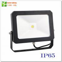 Buy cheap Ultrathin 30W LED Flood Light, IP65; from Wholesalers