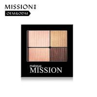 China 4 colour dark eye big makeup kit highly pigmented eye shadow pallet on sale