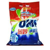 China Laundry detergent  powder on sale