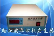 Extract Ultrasonic Generator, Ultrasonic Extract Generator, Ultrasonic Plant Extract Generator