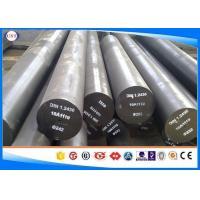 DIN 1 0904 / 55Si7 Spring Steel Round Bar , Size 10-350 Mm