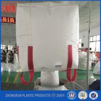 Buy cheap Brand New Bulk bag 35x35x43 FIBC (Super Sack) Ton bag 3000LB SWL,Fast Shipping from Wholesalers