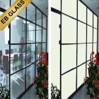 Buy cheap Smart pdlc film, eb glass brand, smart glass, intelligent glass film, magic glass from Wholesalers